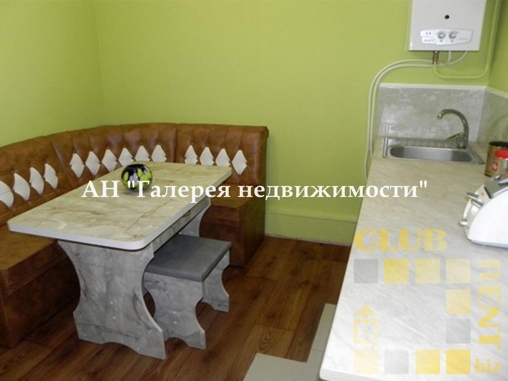 коцюбинського